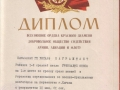 cent_audzekni_022